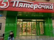 Здания и комплексы,  Москва Выхино, цена 239 923 000 рублей, Фото