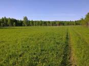 Земля и участки,  Краснодарский край Краснодар, цена 770 000 рублей, Фото