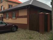 Дома, хозяйства,  Краснодарский край Краснодар, цена 2 400 000 рублей, Фото
