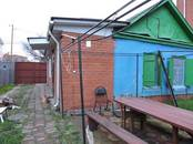Земля и участки,  Краснодарский край Краснодар, цена 3 655 000 рублей, Фото