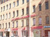 Квартиры,  Санкт-Петербург Чкаловская, цена 1 940 000 рублей, Фото