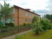 Квартиры,  Тверскаяобласть Оленино, цена 1 100 000 рублей, Фото