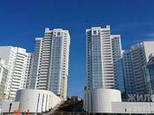 Квартиры,  Новосибирская область Новосибирск, цена 7 311 000 рублей, Фото