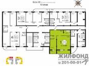 Квартиры,  Новосибирская область Новосибирск, цена 4 766 000 рублей, Фото
