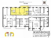 Квартиры,  Новосибирская область Новосибирск, цена 5 207 000 рублей, Фото