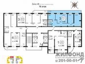 Квартиры,  Новосибирская область Новосибирск, цена 5 554 000 рублей, Фото