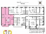 Квартиры,  Новосибирская область Новосибирск, цена 7 299 000 рублей, Фото