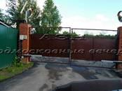 Земля и участки,  Московская область Осташковское ш., цена 2 699 000 рублей, Фото