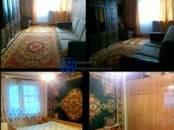 Квартиры,  Московская область Люберцы, цена 7 690 000 рублей, Фото
