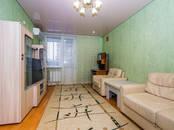 Квартиры,  Краснодарский край Краснодар, цена 4 200 000 рублей, Фото