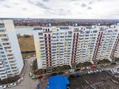 Квартиры,  Краснодарский край Краснодар, цена 2 479 000 рублей, Фото
