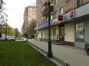 Магазины,  Москва Киевская, цена 500 000 рублей/мес., Фото