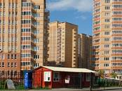 Квартиры,  Московская область Одинцово, цена 4 347 000 рублей, Фото