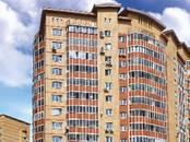 Квартиры,  Московская область Одинцово, цена 3 218 500 рублей, Фото