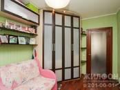 Квартиры,  Новосибирская область Новосибирск, цена 3 290 000 рублей, Фото