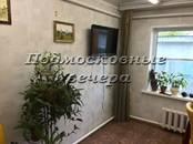 Квартиры,  Московская область Можайск, цена 2 600 000 рублей, Фото
