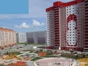 Квартиры,  Новосибирская область Новосибирск, цена 1 841 000 рублей, Фото