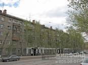 Квартиры,  Новосибирская область Новосибирск, цена 2 380 000 рублей, Фото