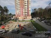Квартиры,  Новосибирская область Новосибирск, цена 4 790 000 рублей, Фото