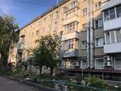 Квартиры,  Новосибирская область Новосибирск, цена 2 049 000 рублей, Фото