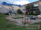 Квартиры,  Новосибирская область Бердск, цена 3 335 000 рублей, Фото
