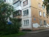 Квартиры,  Новосибирская область Новосибирск, цена 2 885 000 рублей, Фото
