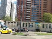 Здания и комплексы,  Москва Другое, цена 219 999 935 рублей, Фото