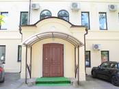 Офисы,  Москва Курская, цена 653 333 рублей/мес., Фото