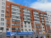 Квартиры,  Московская область Жуковский, цена 11 250 000 рублей, Фото