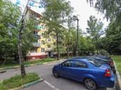 Квартиры,  Москва Саларьево, цена 6 150 000 рублей, Фото