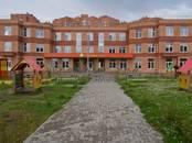 Квартиры,  Московская область Котельники, цена 3 351 100 рублей, Фото