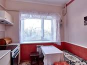 Квартиры,  Краснодарский край Динская, цена 1 350 000 рублей, Фото