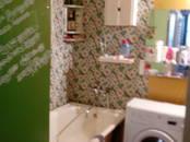 Квартиры,  Саратовская область Саратов, цена 1 200 000 рублей, Фото