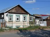 Дома, хозяйства,  Оренбургская область Оренбург, цена 3 200 000 рублей, Фото