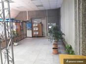 Офисы,  Москва Новые черемушки, цена 27 450 рублей/мес., Фото