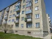 Квартиры,  Новосибирская область Бердск, цена 1 600 000 рублей, Фото