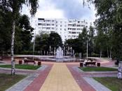 Квартиры,  Московская область Раменское, цена 2 800 000 рублей, Фото
