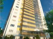 Квартиры,  Республика Татарстан Казань, цена 1 877 040 рублей, Фото