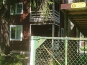 Дома, хозяйства,  Московская область Сергиев посад, цена 5 000 000 рублей, Фото