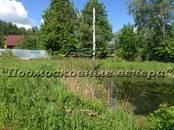 Земля и участки,  Московская область Мытищи, цена 5 100 000 рублей, Фото