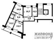 Квартиры,  Новосибирская область Новосибирск, цена 6 700 000 рублей, Фото