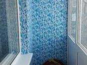 Квартиры,  Мурманская область Мурманск, цена 2 680 000 рублей, Фото
