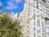 Квартиры,  Самарская область Самара, цена 4 450 000 рублей, Фото