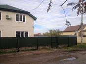 Дома, хозяйства,  Краснодарский край Краснодар, цена 3 699 000 рублей, Фото