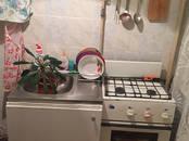 Квартиры,  Краснодарский край Краснодар, цена 1 610 000 рублей, Фото