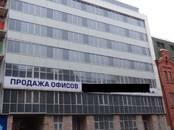Офисы,  Санкт-Петербург Василеостровская, цена 28 534 500 рублей, Фото