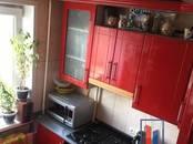 Квартиры,  Московская область Серпухов, цена 1 850 000 рублей, Фото