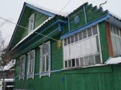 Дома, хозяйства,  Московская область Воскресенский район, цена 2 600 000 рублей, Фото