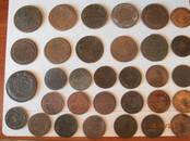 Коллекционирование,  Монеты, купюры Монеты Российской империи, цена 11 000 рублей, Фото