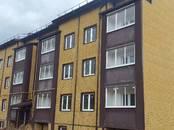 Квартиры,  Московская область Дмитров, цена 2 700 000 рублей, Фото